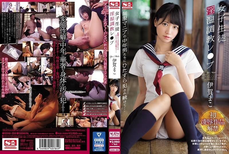 SSNI-524 It Continues To Be Committed By Middle-aged Men Of School Girls Indecent Torture Les ● School Uniform Mania Continues To Be Committed … Iga Mako