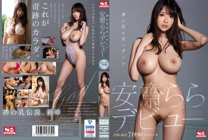 SSNI-643 Woman With God's Milk Anura Et Al Debut Miracle Super Milk 7 Sandwich Special