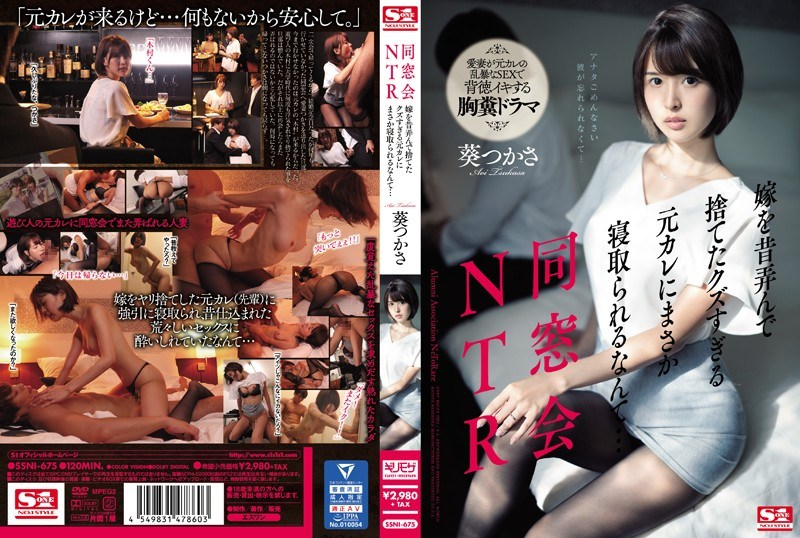 SSNI-675 Alumni Association NTR I Won't Be Taken Down By A Former Boy Who Was Tossed Away From Playing With My Wife ...