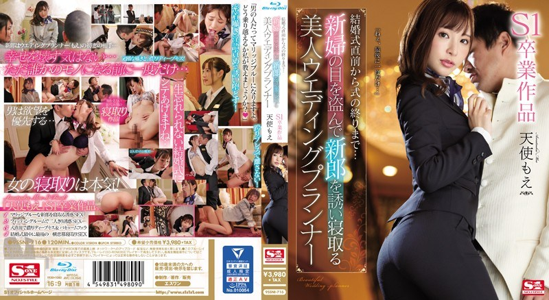 SSNI-716 From Just Before The Wedding To The End Of The Ceremony ... A Beautiful Wedding Planner Who Steals The Bride's Eyes And Invites The Groom To Sleep. Moe Tenshi (Blu-ray Disc)
