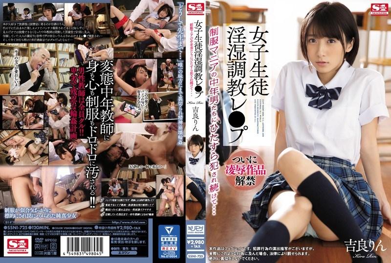 SSNI-725 Schoolgirl Indecent Husband Torture Les Uniform Mania Middle-aged Men Just Criminal Continued Rin Kira
