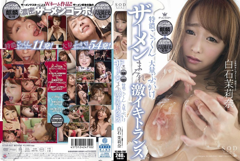 STAR-657 Mari Shiraishi Nana Tokuno Cum Mass Topped Semen Covered Super Alive Transformer