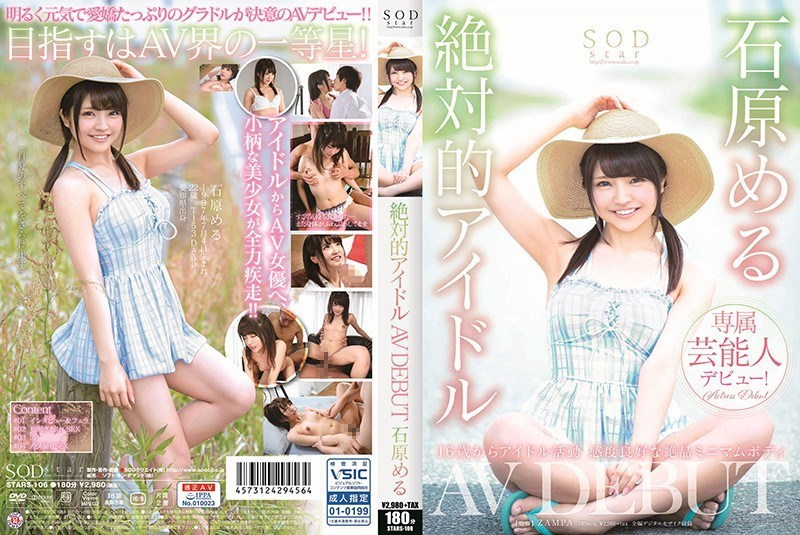 STARS-106 Iru Ishihara Absolute Idol AV DEBUT