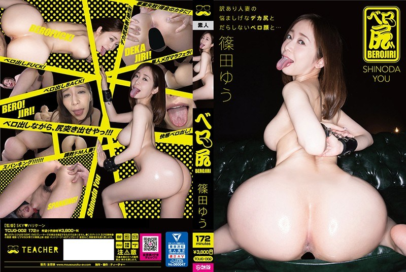 TCUG-002 Ass Tongue Yu Shinoda