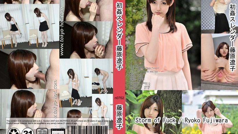 Tokyo Hot n0762