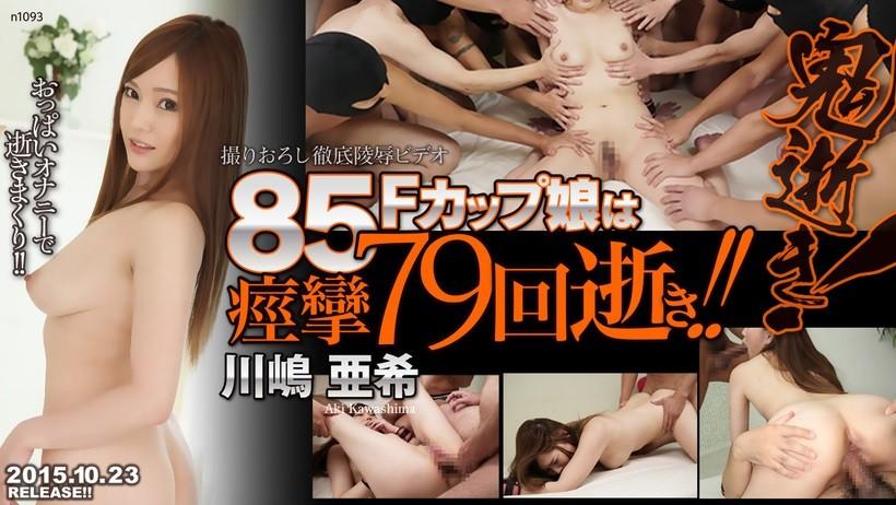 Tokyo Hot n1093 Tokyo Thermal Devils Kawashima Aki
