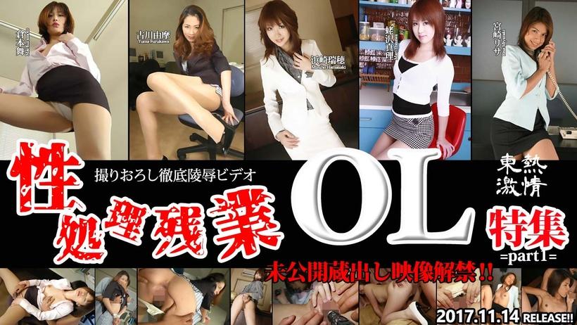 Tokyo Hot n1266 Mizuho Hamasaki,Yuma Furukawa,Mai Kuramoto,Risa Miyazaki,Mari Ebisawa