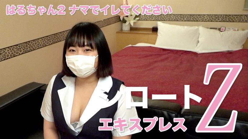 Tokyo Hot SE171 Haru Haru
