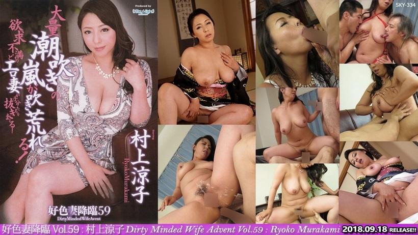 Tokyo Hot SKY-334