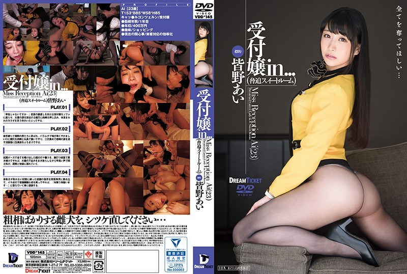 VDD-145 Receptionist In ... [threatening Suite Room] Ai Minano