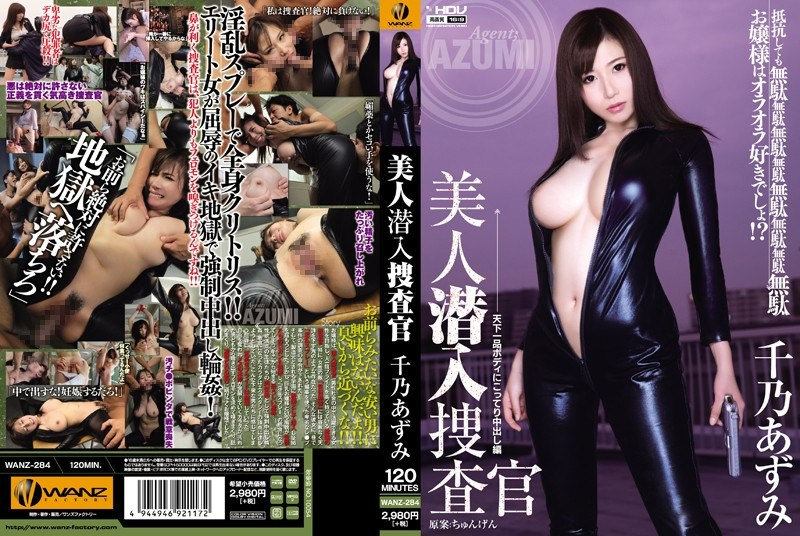 WANZ-284 Beauty Undercover Investigator Yukino Azumi