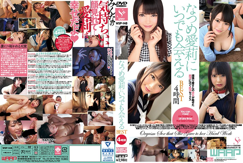 WSP-148 BEST 4 Hours To Meet Any Time In Natsume Ari