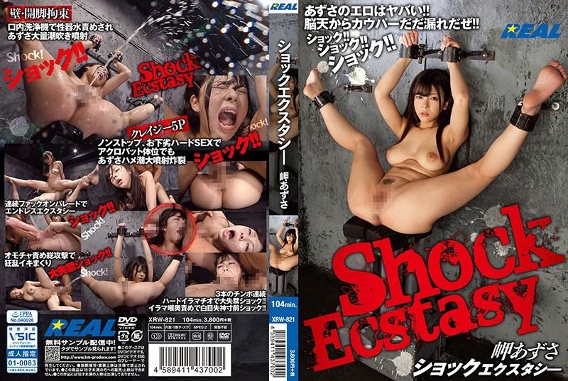 XRW-821 Shock Ecstasy Azusa Misaki