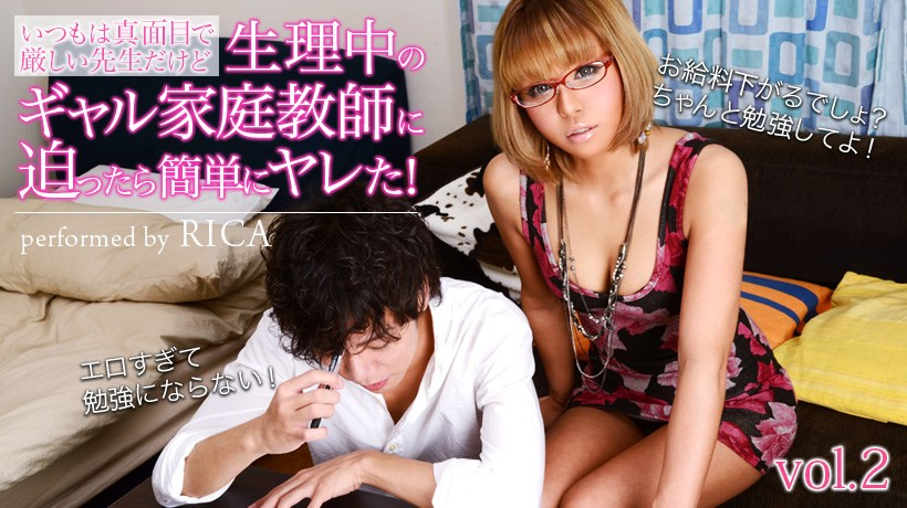 XXX-AV 20683 If you approached a gal tutor during menstruation, it was easy