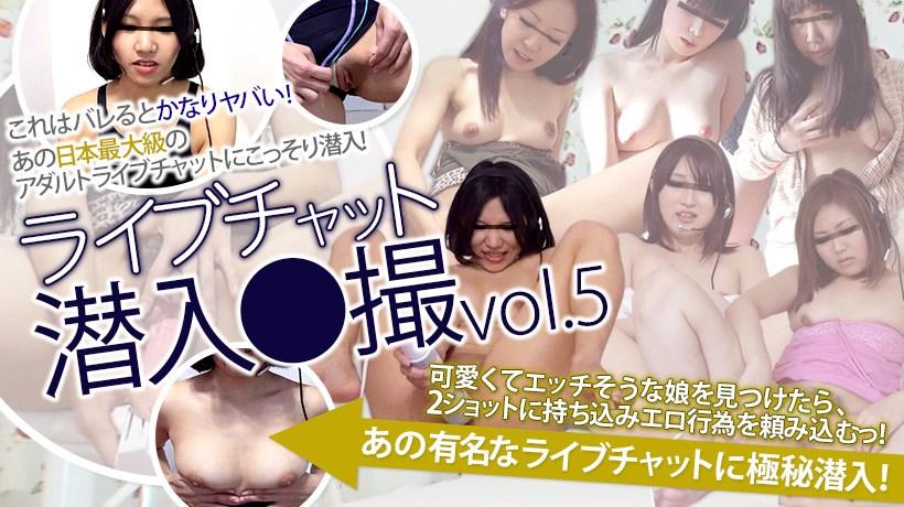 XXX-AV 23540 Japan's largest live chat sneak in vol.5 Part6