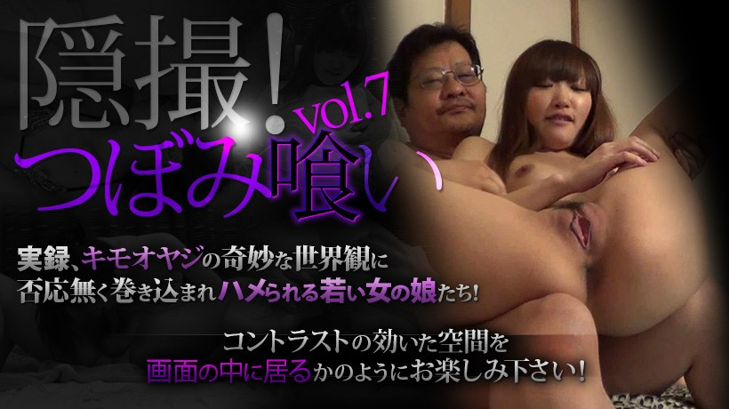 XXX-AV 23956 HD AV  Shirōto 2/5000 amateur