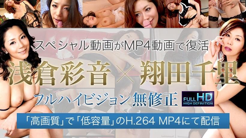 XXX-AV 24166 Asakura Ayane Uncensored video Episode 2