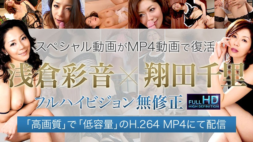 XXX-AV 24169 Shouda Chisato Uncensored video If you are tempted by such a mother work provided by Mature Club