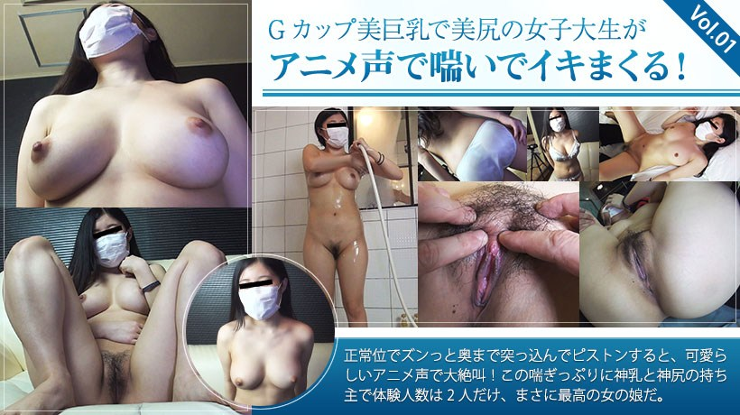 XXX-AV 24192 Female College Student Of Beautiful In G Cup Beautiful Big Rolls Iki With Pant In Anime Voice! Vol.01