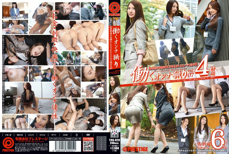 YRH-028 Ryori vol.07 woman to work