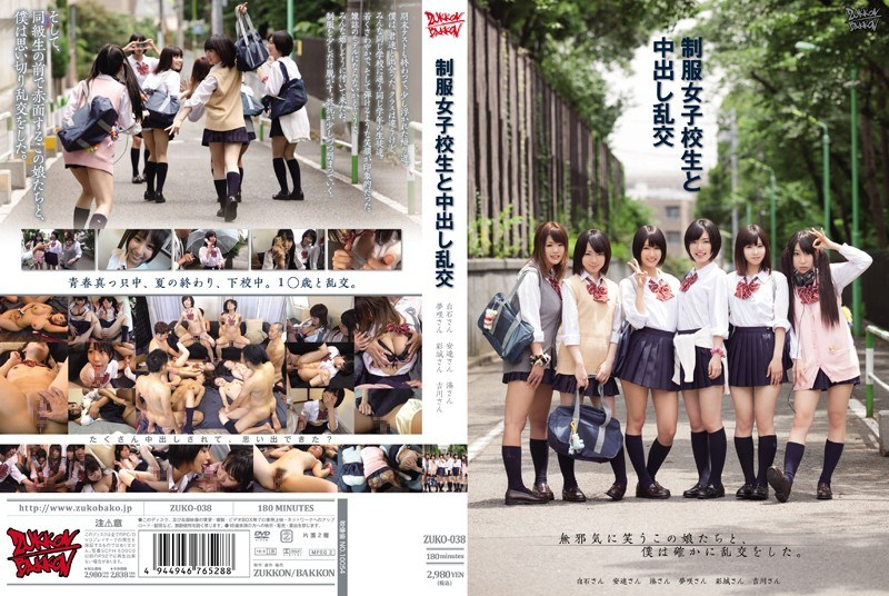 ZUKO-038 Cum Orgy Uniforms And School Girls