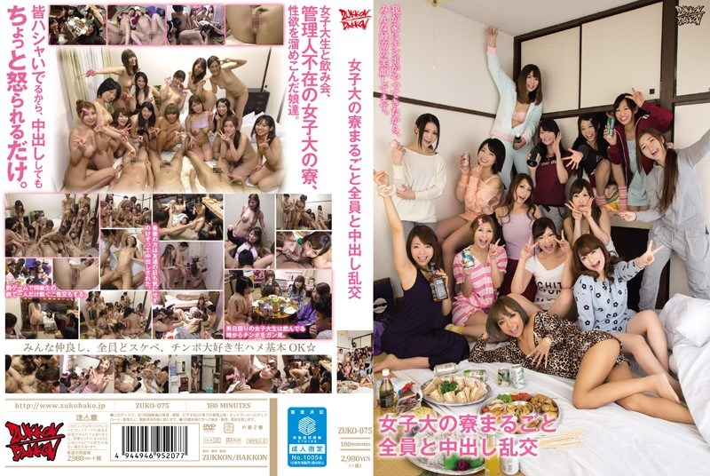 ZUKO-075 Medium And College Dorm Whole All-out Orgy