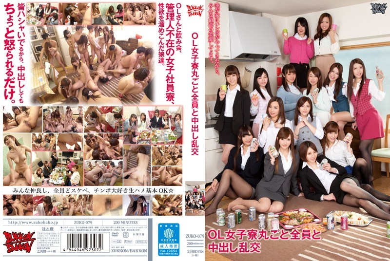 ZUKO-079 OL Women's Dormitory Whole Everyone And Cum Orgy